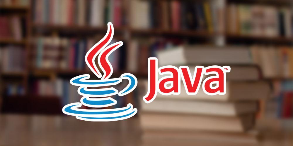 Книги по языку программирования Java