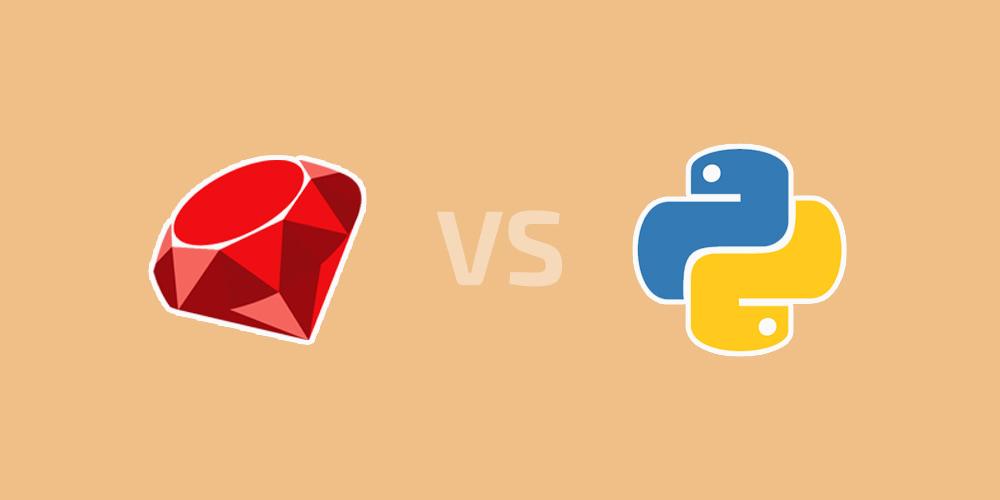 Ruby vs Python - что лучше выбрать для разработки ваших приложений?