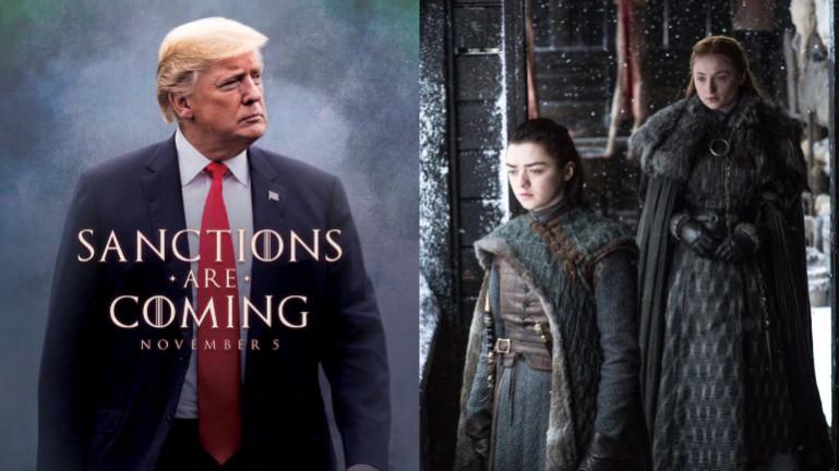 Мемы Трампа