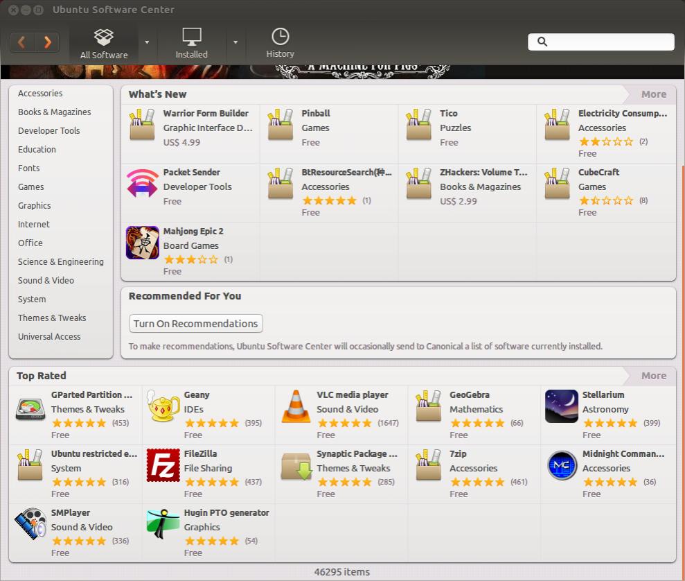 Ubuntu менеджер приложений