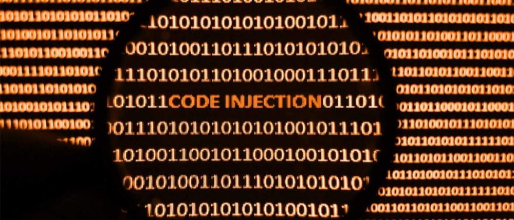 Внедрение кода